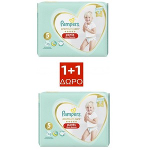 PAMPERS Premium pants N5 12-17kg 34πάνες 1+1ΔΩΡΟ