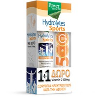 Power Health Hydrolytes Sports 20Δισκία&VItamin C 20Δισκία Δώρο