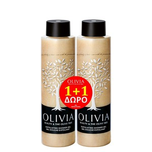 Olivia 300ml 1 1 doro exfoliating shower gel