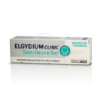ELGYDIUM - CLINIC Sensileave Gel - 30ml