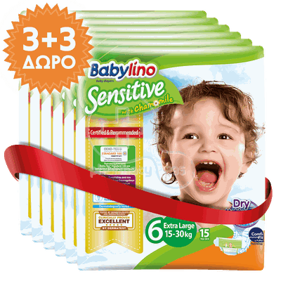 BABYLINO - PROMO PACK 3+3 ΔΩΡΟ Babylino Sensitive Extra Large No6 (15-30 Kg) - 15 πάνες