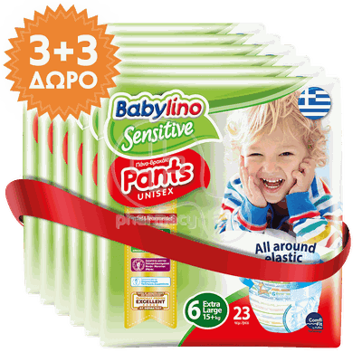 BABYLINO - PROMO PACK 3+3 ΔΩΡΟ SENSITIVE Pants Unisex Extra Large No6 (15+kg) - 23τεμ.