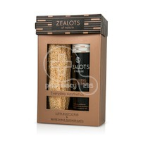 ZEALOTS OF NATURE - PROMO PACK  Body Scrub Box - Luffa Body Scrub & Cellulite Treatment & REFRESHING Shower Bath - 100ml