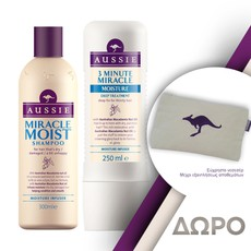 Aussie Miracle Moist Shampoo Σαμπουάν 300ml + 3 Minute Miracle Moisture Deep Treatment Εντατική Μάσκα Μαλλιών 250ml.