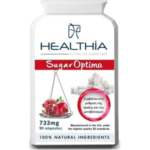 Healthia sugar optima 733mg 90 kapsoules