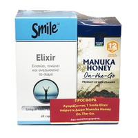 AM HEALTH 1 SMILE ELIXIR 60CAPS & MANUKA HON ON-THE-GO MGO100 12 ΦΑΚΕΛΑΚΙΑ 5GR