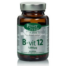 Power Health Platinum B-vit 12 1000mg, 60tabs