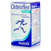 Health Aid Osteoflex Plus, 60tabs