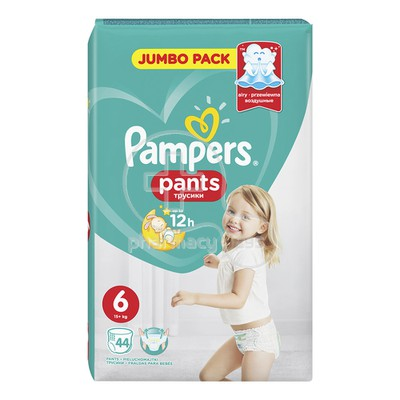 PAMPERS - JUMBO PACK Pants No6 (15+kg) - 44 πάνες