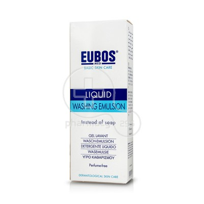 EUBOS - LIQUID WASHING EMULSION(ΧΩΡΙΣ ΑΡΩΜΑ) - 400ml