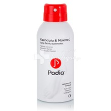 Podia Athlete's Foot DeoSpray - Κακοσμία & Μύκητες, 150ml