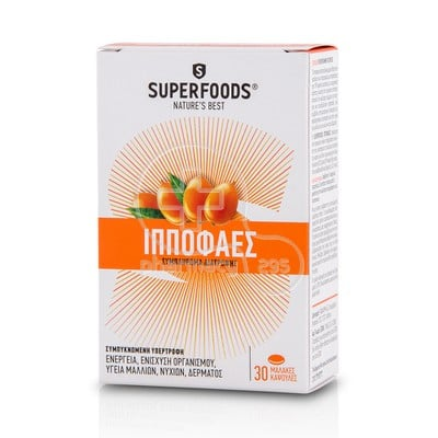 SUPERFOODS - Ιπποφαές - 30caps