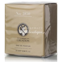 Creation Eau De Parfum No:2850 (My) - Άρωμα τύπου Burberry, 25ml