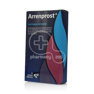 DEMO - Arrenprost - 30caps