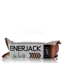 QNT Enerjack Protein Bar - Double Chocolate, 75gr
