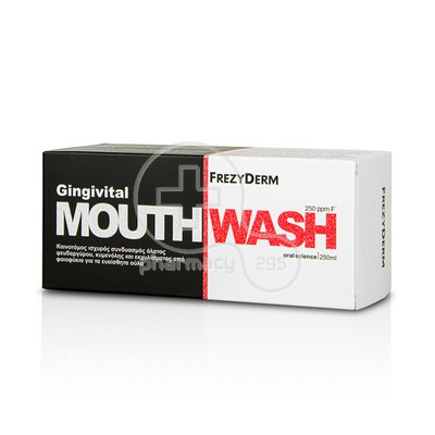 FREZYDERM - GINGIVITAL Mouthwash - 250ml