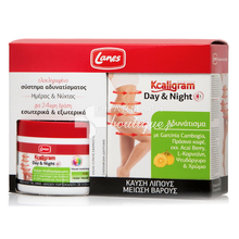 Lanes Pack KCaligram DAY & NIGHT (60 tabs) & CREAM (200ml) - Αδυνάτισμα