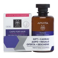 Apivita Caps For Healthy Hair & Nails 30 Κάψουλες & Δώρο Men's Tonic Shampoo Hippophae TC & Rosemary 250ml