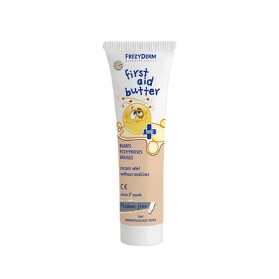 FREZYDERM - First Aid Butter - 50ml
