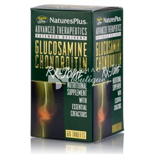 Natures Plus Rx-Joint (Glucosamine Chondroitin) - Αρθρώσεις, 60tabs