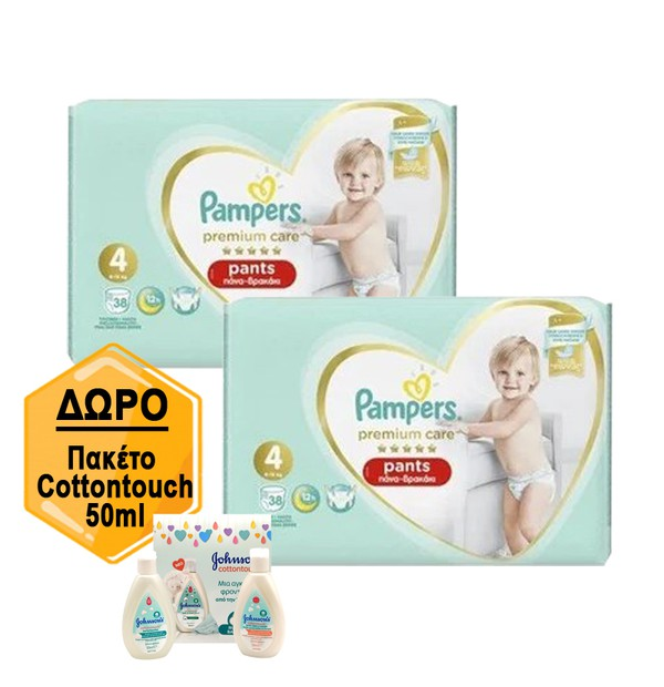 PAMPERS PREMIUM PANTS ΜΕΓ 4 1X38TMX JUMBO ST