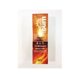 Uni-Pharma Uniburn After Sun 2 in 1 Gel & Yougurt Πρόσωπο και Σώμα 50gr
