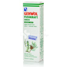 Gehwol Fusskraft Green Normal Skin - Αντιιδρωτική Κρέμα, 75ml