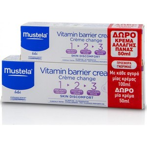 Mustela vitamin barrier 50ml