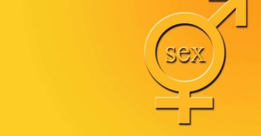 λεσβίες αγαπούν το σεξ