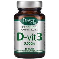 POWER HEALTH CLASSICS PLATINUM VITAMIN D3 5000IU 60TABL