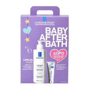 La roche posay promo baby after bath    lipikar fluid