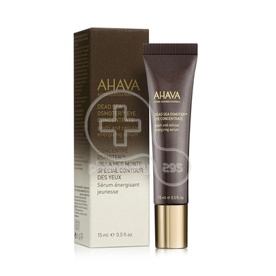 AHAVA - DEAD SEA OSMOTER CONCENTRATE Eye - 15ml