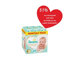 Pampers Premium Care Diapers Size 3 (6-10kg) 204 Diapers