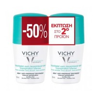 Vichy Anti-Transpirant Roll-On 48h 2x50ml