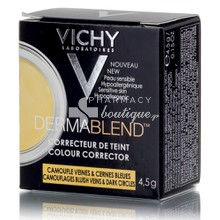 Vichy Dermablend Colour Corrector YELLOW - Camouflages Bluish Veins & Dark Circles, 4.5gr