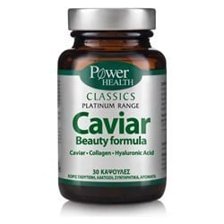 Power Health Caviar Collagen Hyaluronic Acid Beauty Formula 30Caps