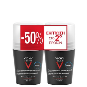 Vichy homme deodorant roll on 48h 2x50ml
