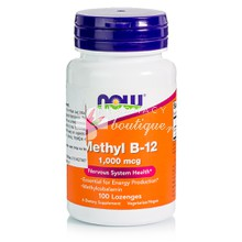 Now Methyl B-12 1000mcg (Methylcobalamin), 100 lozenges