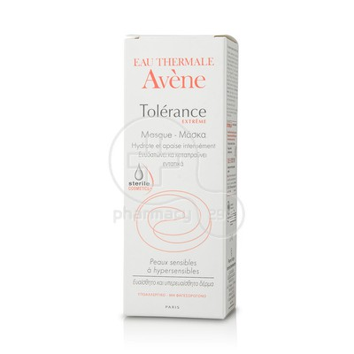 AVENE - TOLERANCE EXTREME Masque - 50ml