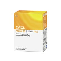 EVIOL VITAMIN D3 1200IU (30μGR) 60CAPS