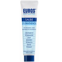 EUBOS SALBE OINTMENT PANTHENOL 5% 75ML