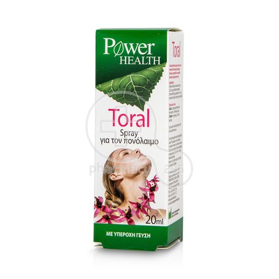 POWER HEALTH - Toral Spray - 20ml