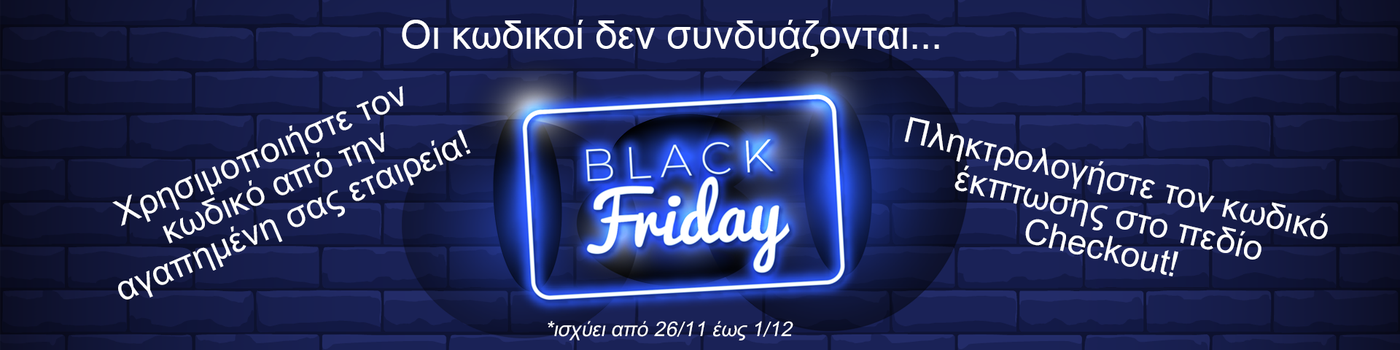 00Black Friday