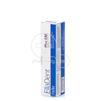 ELLADENT - Gel Plus 030 - 30ml