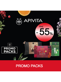 APIVITA PROMO PACKS