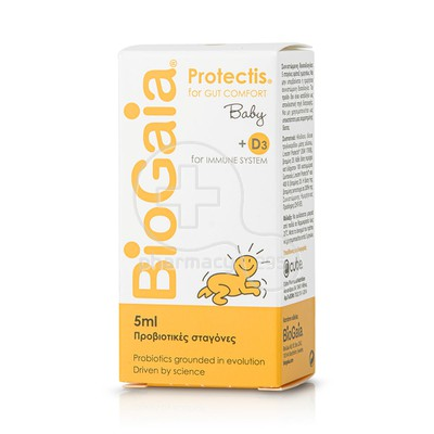 BIOGAIA - BABY PROTECTIS for Gut Comfort+D3 for Immune System - 5ml