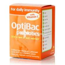 Optibac Probiotics For Daily Immunity with Vitamin C - Ανοσοποιητικό, 30caps