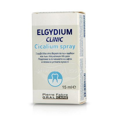 ELGYDIUM - CLINIC Cicalium Spray - 15ml