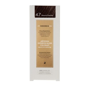 Korres abysssinia superior gloss colorant 4.7