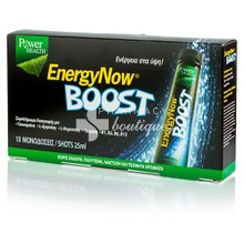 Power Health ENERGY NOW BOOST - Ενέργεια, 10 φιαλίδια x 25 ml